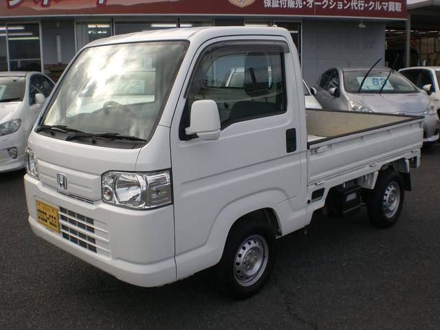 「ホンダ」「アクティトラック」「トラック」「茨城県」の中古車