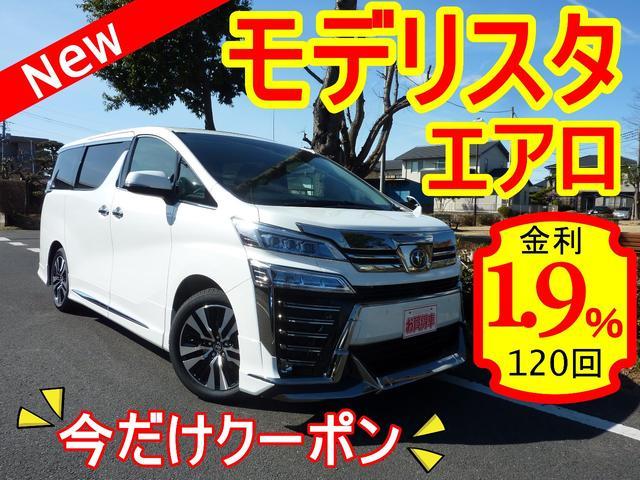トヨタ 2.5Z Gモデリスタ ムーンルーフ デジタルミラ スペアT
