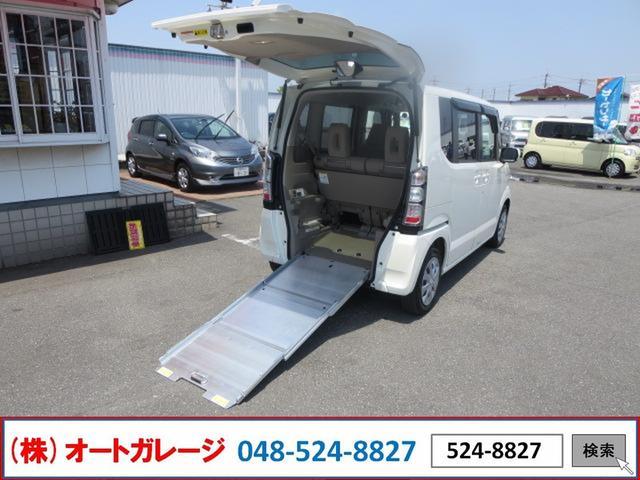 ホンダ G 福祉車両 スローパー 車椅子移動車4人乗り 電動ウィンチ