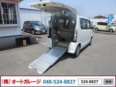 N BOX+G 福祉車両 スローパー 車椅子移動車4人乗り 電動ウィンチ
