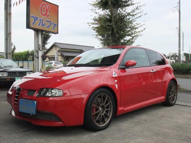アルファロメオ アルファ147 GTA セレスピード 社外車高調 社外ナビ HID ETC