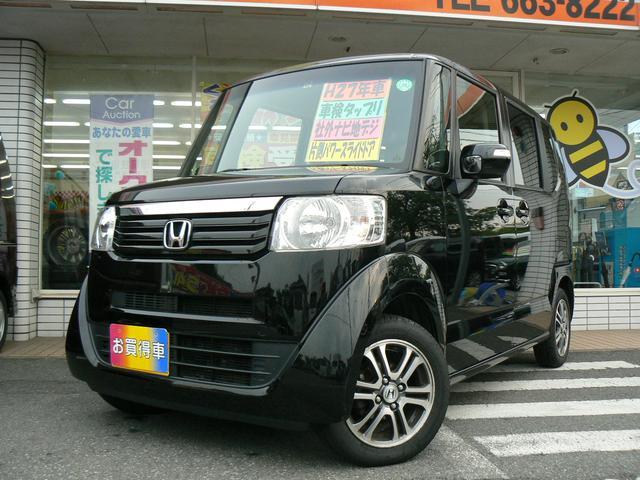ホンダ G・Lパッケージ ナビ パワースライドドア アイドルストップ