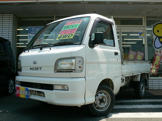 ダイハツ スペシャル4WD エアコン パワステ 三方開