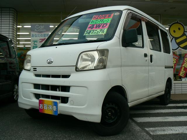 ダイハツ スペシャル 4WD タイミングチェーン 5速マニュアル