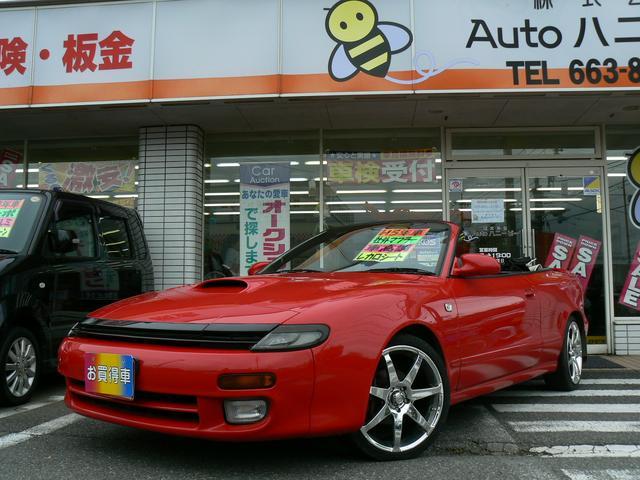 トヨタ コンバーチブル 社外マフラー 車高調 幌新品