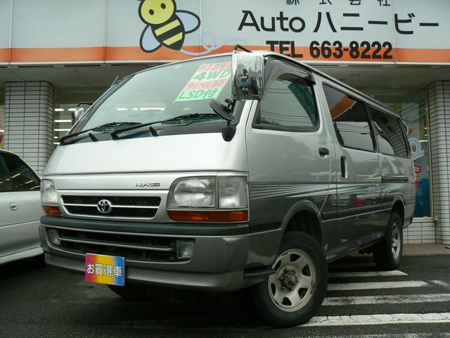トヨタ スーパーGL4WD ETC LSD タイミングベルト交換済み