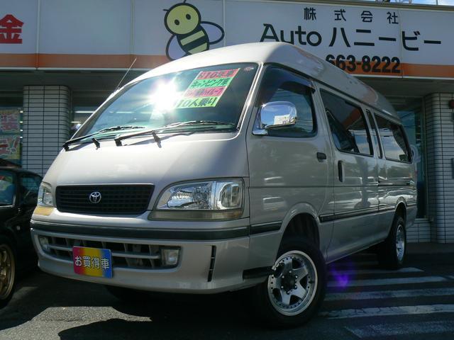 トヨタ キャンピング車 RINEI製作 ロングハイルーフ8ナンバー