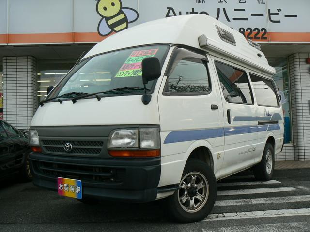 トヨタ キャンピング車 VANTECH製作 ロング8ナンバー