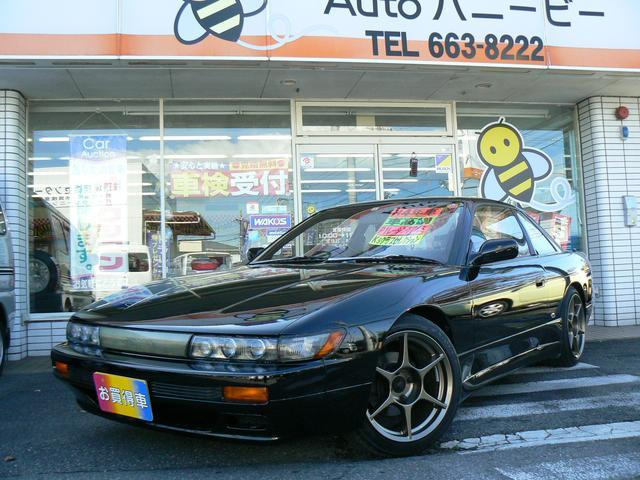 日産 K's クラブセレクション車高調 P1レーシングアルミ 後期