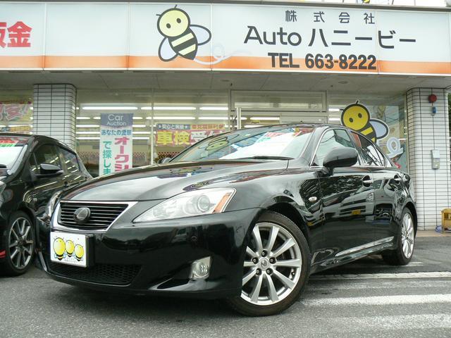 「レクサス」「IS」「セダン」「栃木県」の中古車