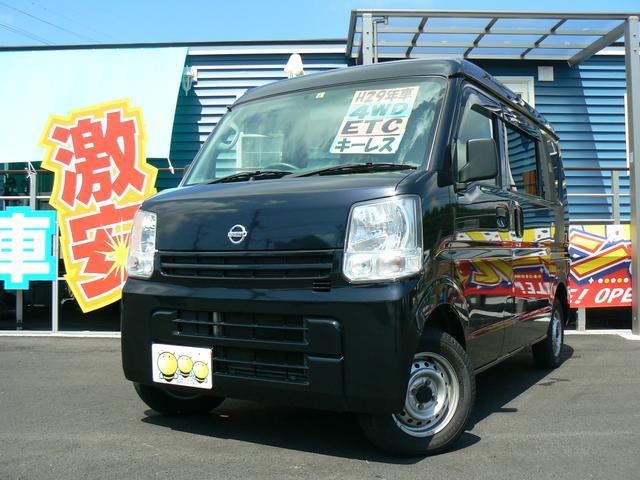日産 DX GLパッケージ 4WD フル装備 ETC キーレス エアバッグ ABS タイミングチェーン