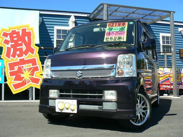 スズキ エブリイワゴン PZターボ 片側パワースライドドア ローダウン レザーシートカバー ETC 社外アルミ キーレス CD エアバッグ ABS タイミングチェーン