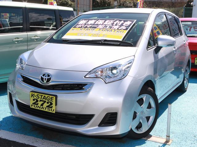 トヨタ 1.5X ポリマー施工済 新車保証付 ナビ ETC Bカメラ