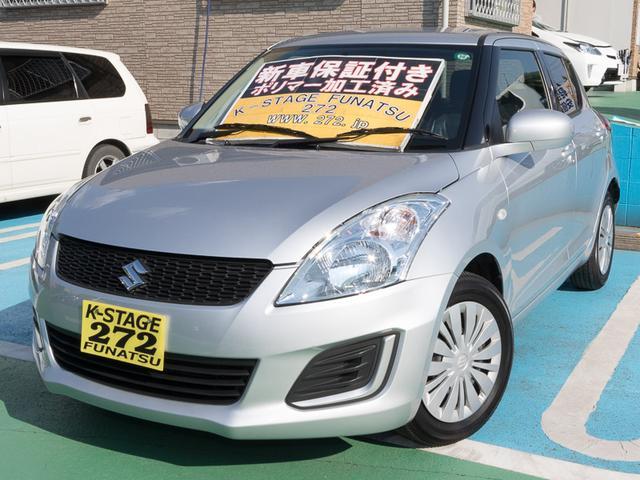 スズキ XG 新車保証付 ポリマー施工済 オートエアコン 純正CD