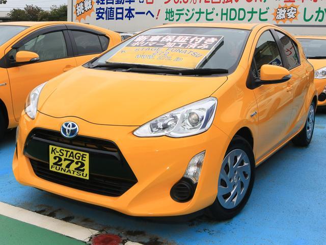 トヨタ G ワンセグナビ キ-フリ- 自動ブレーキ 新車保証付き