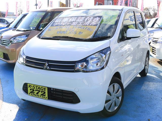 三菱 M ナビ ETC オートエアコン 新車保証付 ポリマー施工済