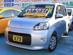 ポルテX ワンセグナビ 新車保証 ポリマー済 ETC 車検 2年付
