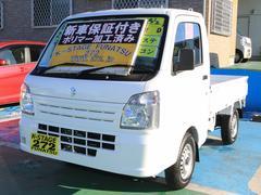 キャリイトラックKCエアコン・パワステ 3方開 4WD 届出済未使用車