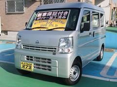 NV100クリッパーバンDXハイルーフ 新車 2nd発進 車検2 年 新車保証付き