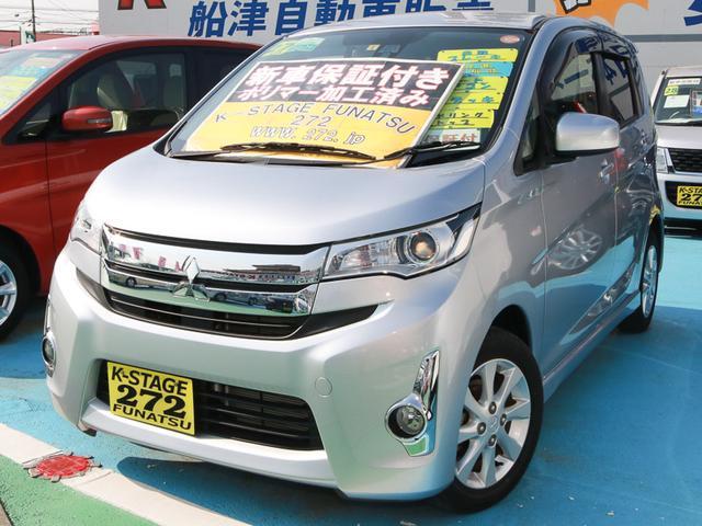三菱 M e-アシスト 自動ブレーキ 新車保証付 HIDライト