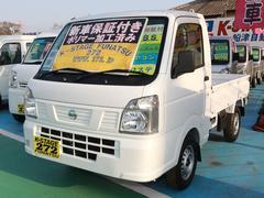 NT100クリッパートラックDX 新車 検 2年 5MT エアコン パワステ ポリマー