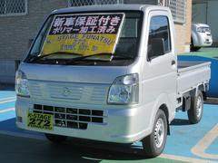 NT100クリッパートラックDX 新車 車検2 年 5MT エアコン パワステ ポリマー