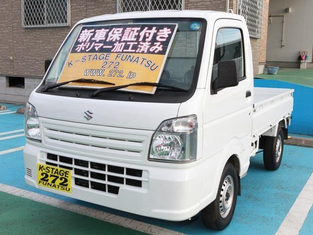 スズキ KCエアコン・パワステ3方開 4WD AT車 届出済未使用車