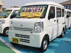NV100クリッパーバンDX ハイルーフ 2nd発進 新車保証付 ポリマー施工済