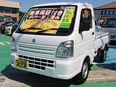 キャリイトラックKCエアコン・パワステ3方開 4WD 5MT 届出済未使用車