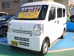NV100クリッパーバンDX ハイルーフ 5AGS キーレス 2nd発進 新車保証付