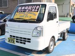 キャリイトラックKCエアコン・パワステ3方開 AT  ABS 届出済未使用車