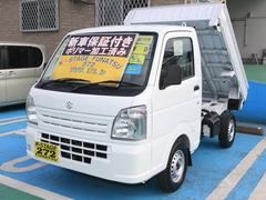 キャリイトラック金太郎ダンプ 3方開 届出済未使用車 新車保証付 ABS