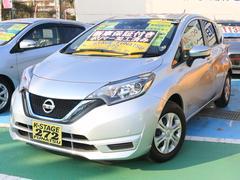 ノートe−パワー X LEDライト スマートミラー 新車保証付き