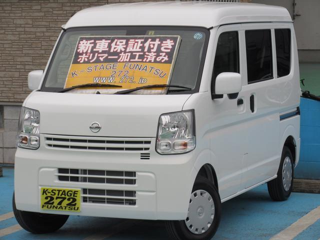 日産 GX 自動ブレーキ 4オートマ 届出済未使用車 新車保証付