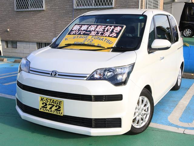 トヨタ Y ナビ 新車保証 ポリマー施工済 アイドリングストップ