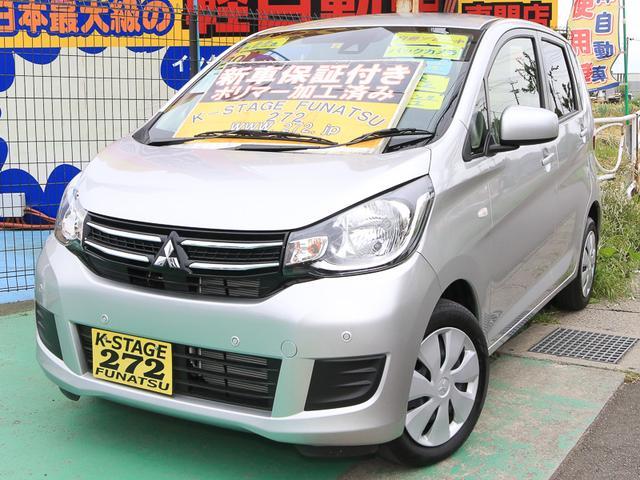 三菱 M e-アシスト プラスエディション フルセグナビ 新車保証