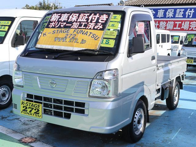 日産 DX エアコン パワステ 3方開 オートマ車 ABS