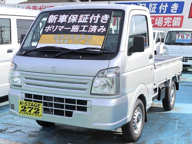 KCエアコン・パワステ 4WD オートマ 届出済未使用車