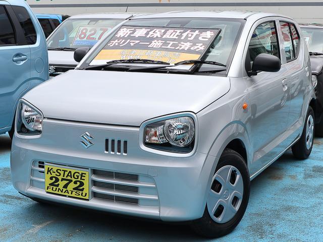 スズキ L セーフティサポート装着車 MC後モデル 届出済未使用車