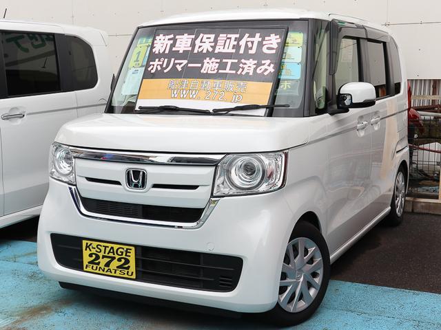 ホンダ G・EXターボホンダセンシング 8型ナビ 車高調装着車