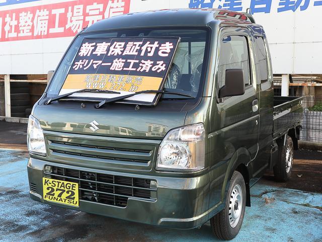 スーパーキャリイ(スズキ) L 中古車画像