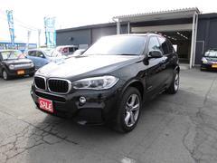 BMW X5xDrive 35d Mスポーツ ディーゼル 4WD