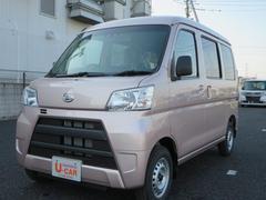 ハイゼットカーゴデラックスSA3/SCP