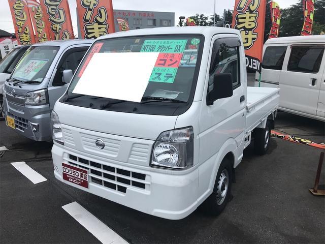 日産 DX AC MT 修復歴無 軽トラック ETC