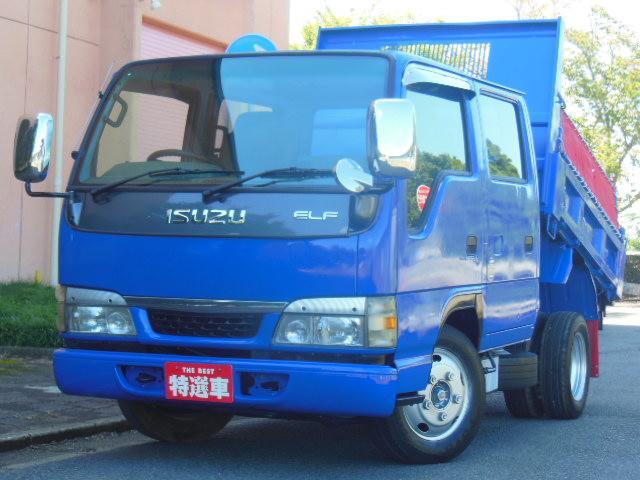 日産 Wキャブダンプディーゼル2t5MTWキャブ軽油コボレーン