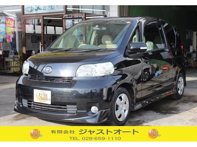 トヨタ 130i Cパッケージ ボディコート済 2年間走行無制限保証
