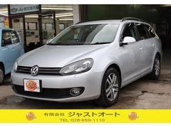 VW ゴルフヴァリアントTSI コンフォートライン ボディコート施工済