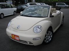 VW ニュービートルカブリオレプラス ベージュレザー HDDナビ クルーズコントロール