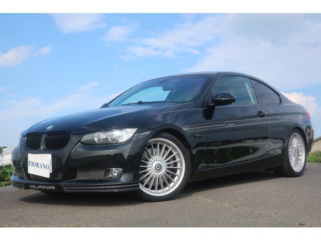 BMWアルピナ ビターボ DOHCツインターボ370馬力 6速スィッチトロニック ブラックレザーシート HID HDDナビフルセグTVバックカメラ DSC 純正オプション19インチアルミ