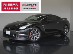 GT−Rブラックエディション 14モデル 禁煙車 NISMOスポリセ